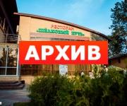 Банкетный зал кафе «Шелковый путь» ресторан 9 января, 237 Воронеж