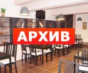 Банкетный зал «Гурман» кафе-столовая Кирова, 1 Воронеж