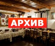 Банкетный зал «Украинская Кухня» кафе Писателя Маршака, 5г Воронеж