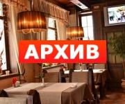 Банкетный зал «Энигма» кафе Университетская площадь, 1г Воронеж