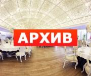Банкетный зал «Artist» ресторан Московское шоссе, 62А Воронеж