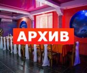 Банкетный зал «Аватар» кафе Елецкая, 2 Воронеж