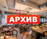Банкетный зал «КинZа-Dза» ресторан проспект Революции, 45 Воронеж