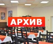 Банкетный зал «Город» кафе-столовая Рабочий проспект, 101 Воронеж