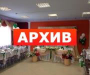 Банкетный зал «на Путиловской» банкетный комплекс Путиловская, 11 Воронеж