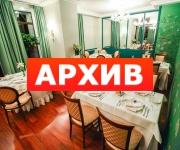 Банкетный зал «Гармошка» ресторан Карла Маркса, 94 Воронеж