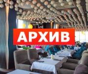 Банкетный зал «Studio 23» ресторан Кольцовская, 35А Воронеж