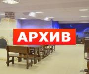 Банкетный зал «Диканька» кафе Генерала Лизюкова, 101 Воронеж