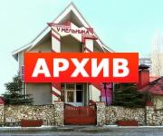 Банкетный зал У Мельника ул Генерала Лизюкова, 97А Воронеж
