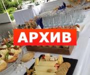 Банкеты Тимофеев кейтеринговая компания Студенческая ул., 35, Воронеж