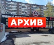 Банкетный зал «1 Литр» ресторан Владимира Невского, 1а Воронеж