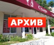 Банкетный зал «Сударь» кафе Хользунова, 100 Воронеж