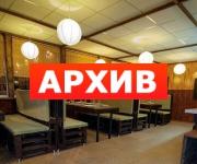 Банкетный зал «Домашняя Кухня» кафе пр-т Ленинский, 156В Воронеж