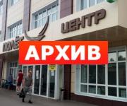 Банкетный зал «Полёт центр» Циолковского, 22 Воронеж
