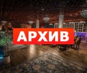 Банкетный зал «BORJIA» ресторан Московский проспект, 9 Воронеж