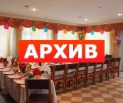 Банкетный зал «Дельфин» кафе 9 Января, 300Б Воронеж