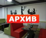 Банкетный зал «Mcafe» кафе-столовая Московский Проспект 4 Воронеж